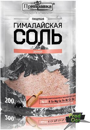 Гімалайська сіль Д/П розова 200 г, фото 2