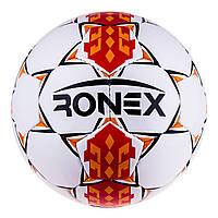 Мяч футзал RX HUM Duxion Red/Orange/Black RX-HUMSB-DXB