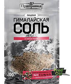 Гімалайська сіль Д/П суміш перців 200 г