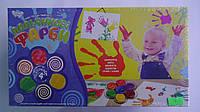 """Пальчиковые краски """"Мое первое творчество"""",4цв,Danko Toys в коробке 270*170*30мм для раннего детского творчест"""