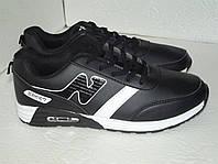 Подростковые кроссовки, р. 36(22,5см), 41(26см)