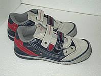 Кроссовки для мальчика, р. 31 - 20,5 см стелька