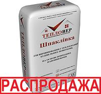 Шпатлевка цементная легкая ТЕПЛОВЕР, 15кг
