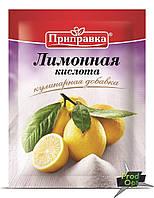Лимонна кислота Приправка  20 г