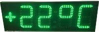 Часы термометр светодиодные уличные с отображением даты и месяца. Зеленый цвет