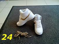 Женские стильные спортивыне сникерсы белые Nike, 41р