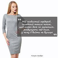 Основа стильного образу - базовий гардероб! Речі, які мають бути у гардеробі кожної жінки!