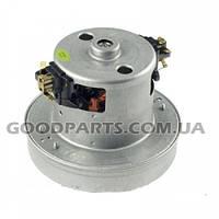 Двигатель (мотор) для пылесоса LG VMC400E5 4681FI2451A