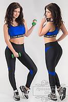 Женский костюм для фитнеса № 024 (р.42-48)