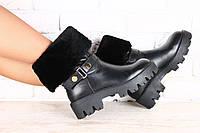 Ботинки зимние, из натуральной кожи, черные, на меху, на тракторной подошве, пряжка с золотистыми заклепками