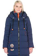 Зимняя куртка Finebabycat 203-1 синий