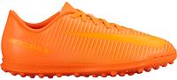 Детские сороконожки Nike Mercurial Vortex III TF 831954-888