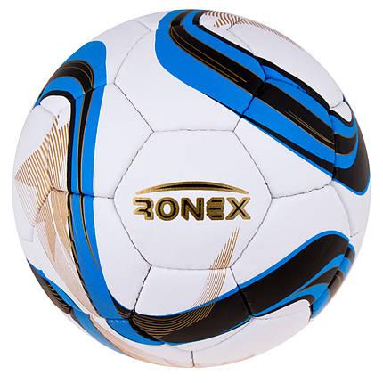 М'яч футбол Grippy Ronex ZULU Blue/Black RX-ZU-BB, фото 2