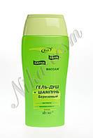 """Гель-душ+Шампунь """"Баня-сауна"""" Белита-Витекс"""