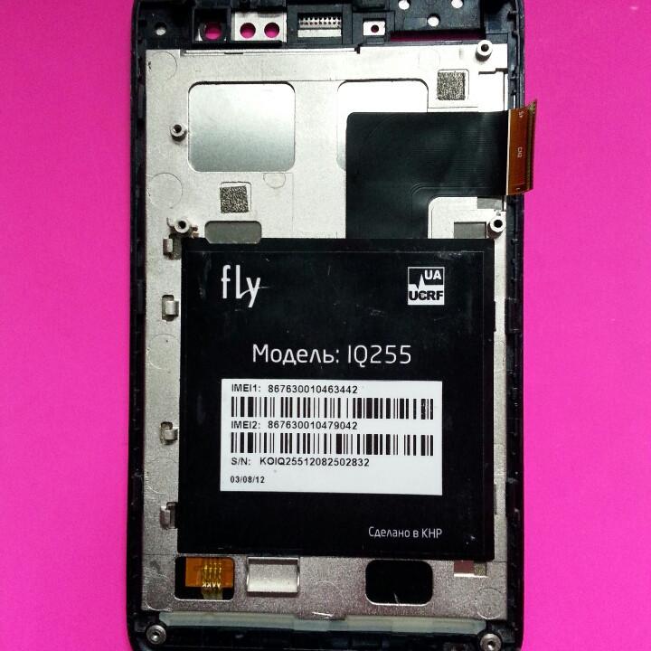 Fly iq255 дисплей в рамке б/у