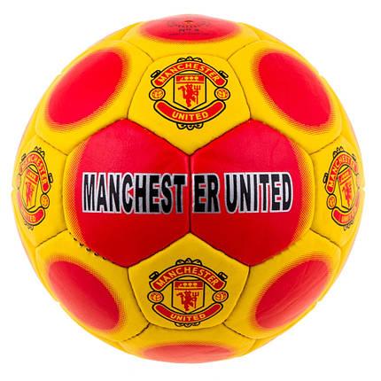 М'яч футбол SemiDull Manchester United YSD-304MNC, фото 2