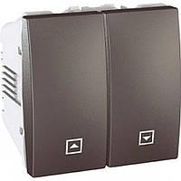 SСHNEIDER ELECTRIC UNICA Выключатель для жалюзи нажимной 2 модуля 10А Графит