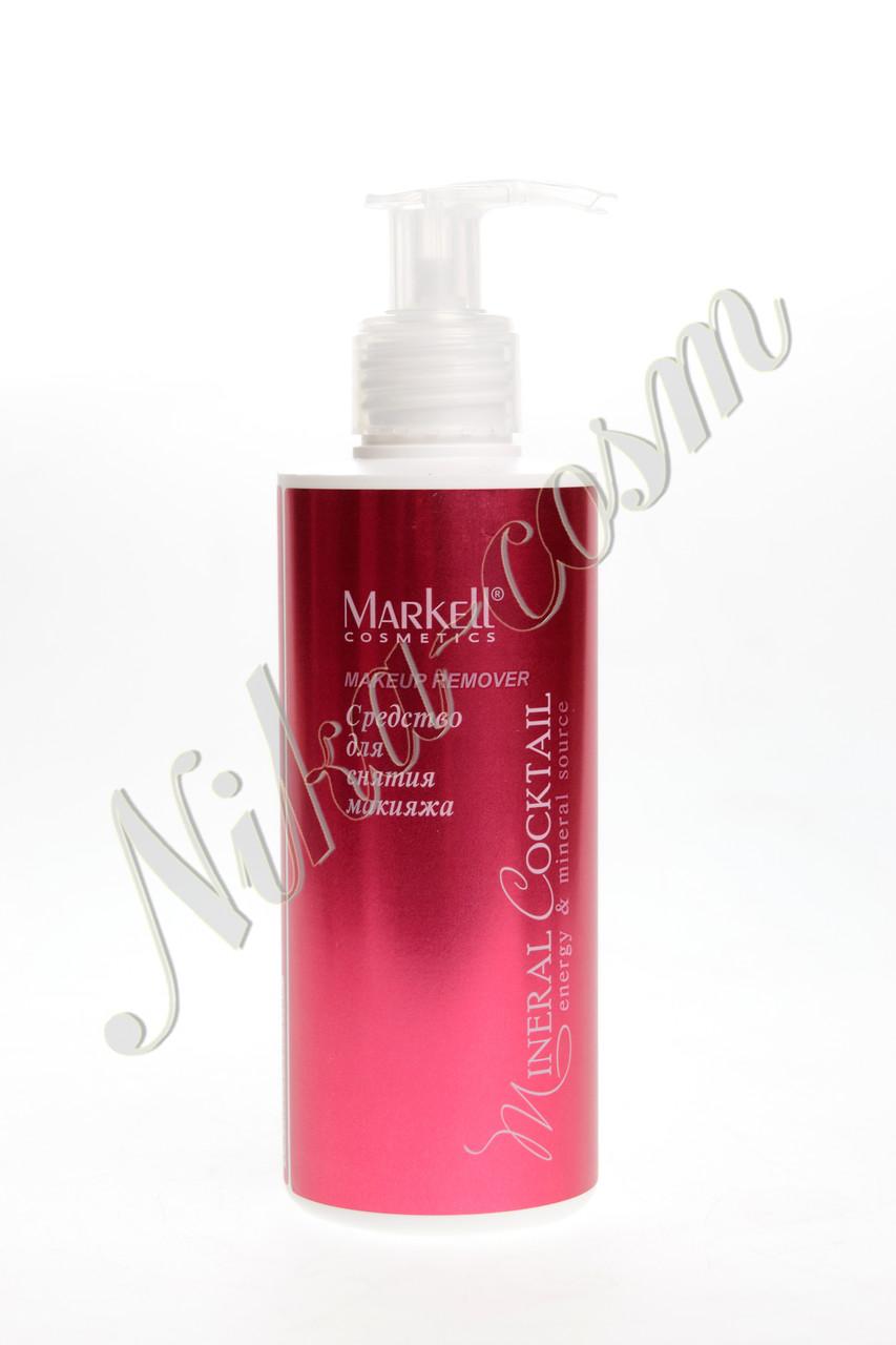 Средство для снятия макияжа Mineral Cocktail Markell Cosmetics 200 мл