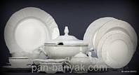 Bernadotte (Наречена) Сервиз столовый на 6 персон 26 предметов фарфор Thun