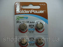 GOLDEN POWER G13 (10BL)