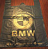 Пакет майка БМВ Супер 44*70 черный ДПА