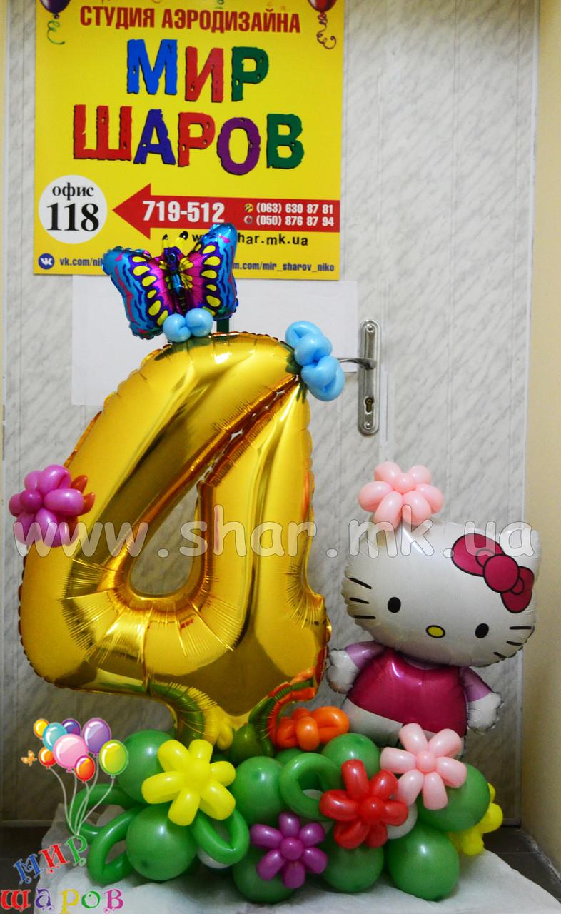 Четверочка на подставке в стиле Hello Kitty