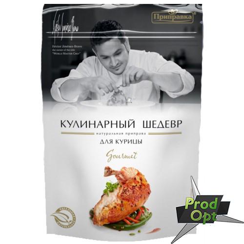 Приправа для курицы Кулинарный шедевр 30 г