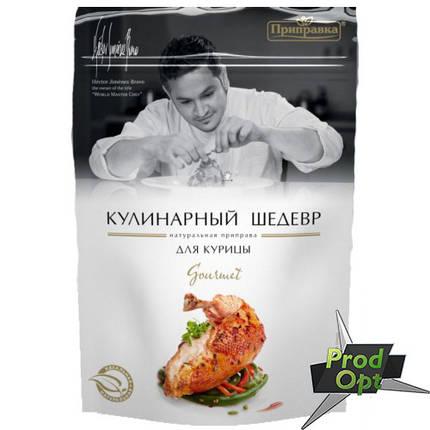 Приправа для курицы Кулинарный шедевр 30 г, фото 2