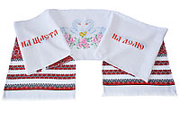 Тканый рушник с вышивкой «На щастя, на долю», фото 1