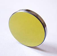 Зеркало SI 20мм для CO2 лазера гравера