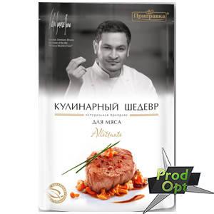 Приправа для мяса Кулинарный шедевр 30 г , фото 2