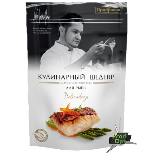 Приправа для рыбы Кулинарный шедевр 30 г