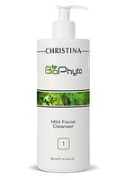 Мягкий очищающий гель 500 мл BioPhyto Mild Facial Cleanser (step 1)