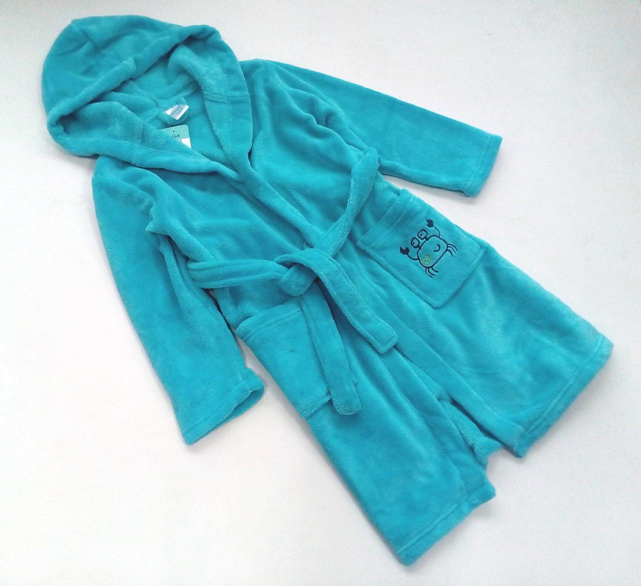 f3d898a5d8cb1 Голубой махровый халат для мальчика Alive - Магазин семейных покупок