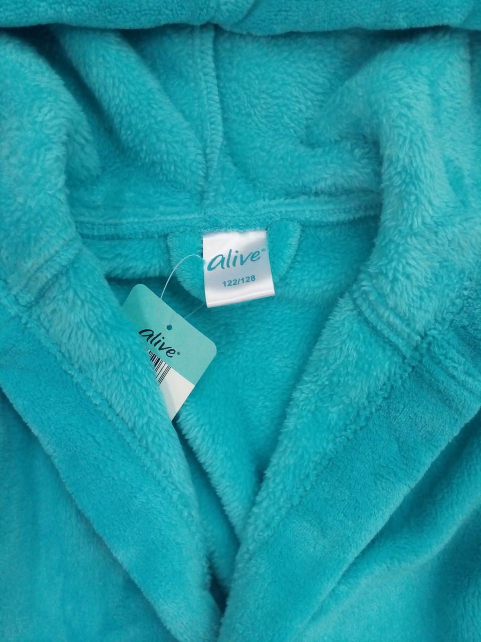 3ddc663747627 Голубой махровый халат для мальчика Alive: продажа, цена в ...