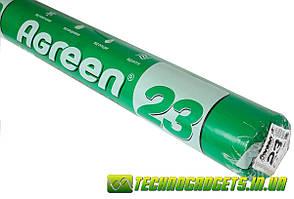 Агроволокно укрывное Agreen (Агрин) 23 г/м2 3,2-100