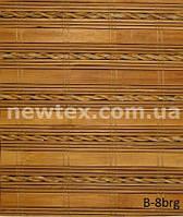 Ролеты бамбуковые B-8brg