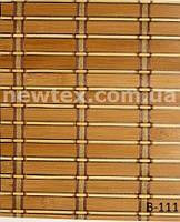 Ролети бамбукові B-111-1