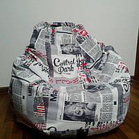 Кресло-мешок-стол 300л,бескаркасное,Испания-Украина