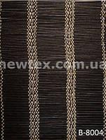 Ролеты бамбуковые B-8004