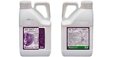 Фунгицид Дезал ( Дерозал 500 SC ) карбендазим 500 г/л, пшеница, ячмень, рожь, подсолнечник, свекла