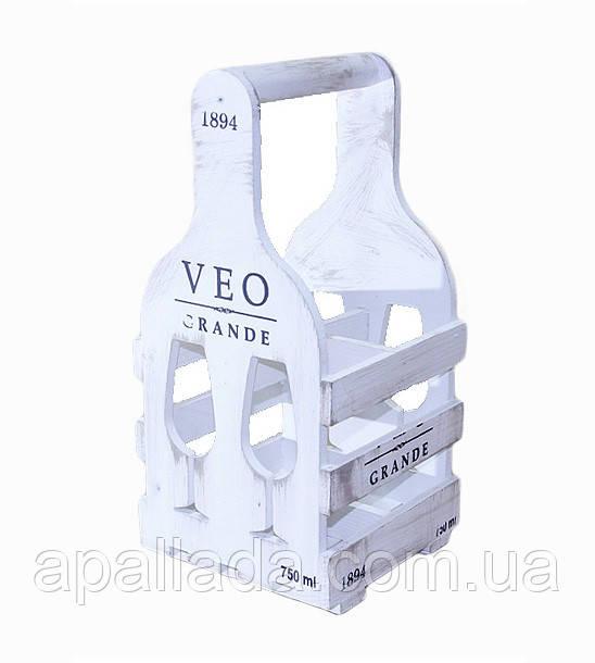 Подставка для бутылок 41х20х20 см
