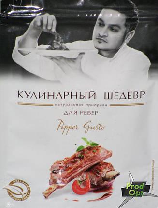 Приправа для ребер з тим`яном та перцем чілі Кулинарний шедевр 30 г , фото 2