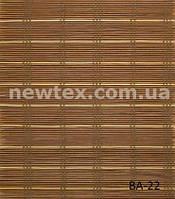 Ролети бамбукові ВА-22