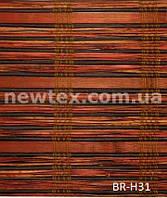 Ролеты бамбуковые BR-H31