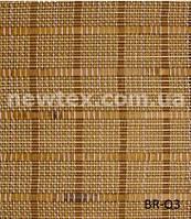 Ролеты бамбуковые BR-Q3