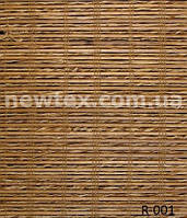 Ролети бамбукові R-001