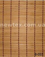Ролеты бамбуковые B-055