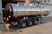Грузоперевозоки опасных грузов