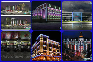 Декоративное освещение фасадов больших зданий